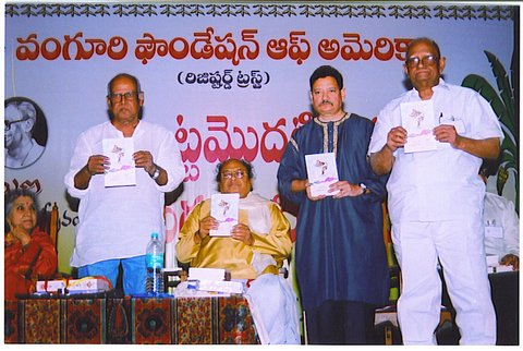 Bapu & Ramana releasing my book