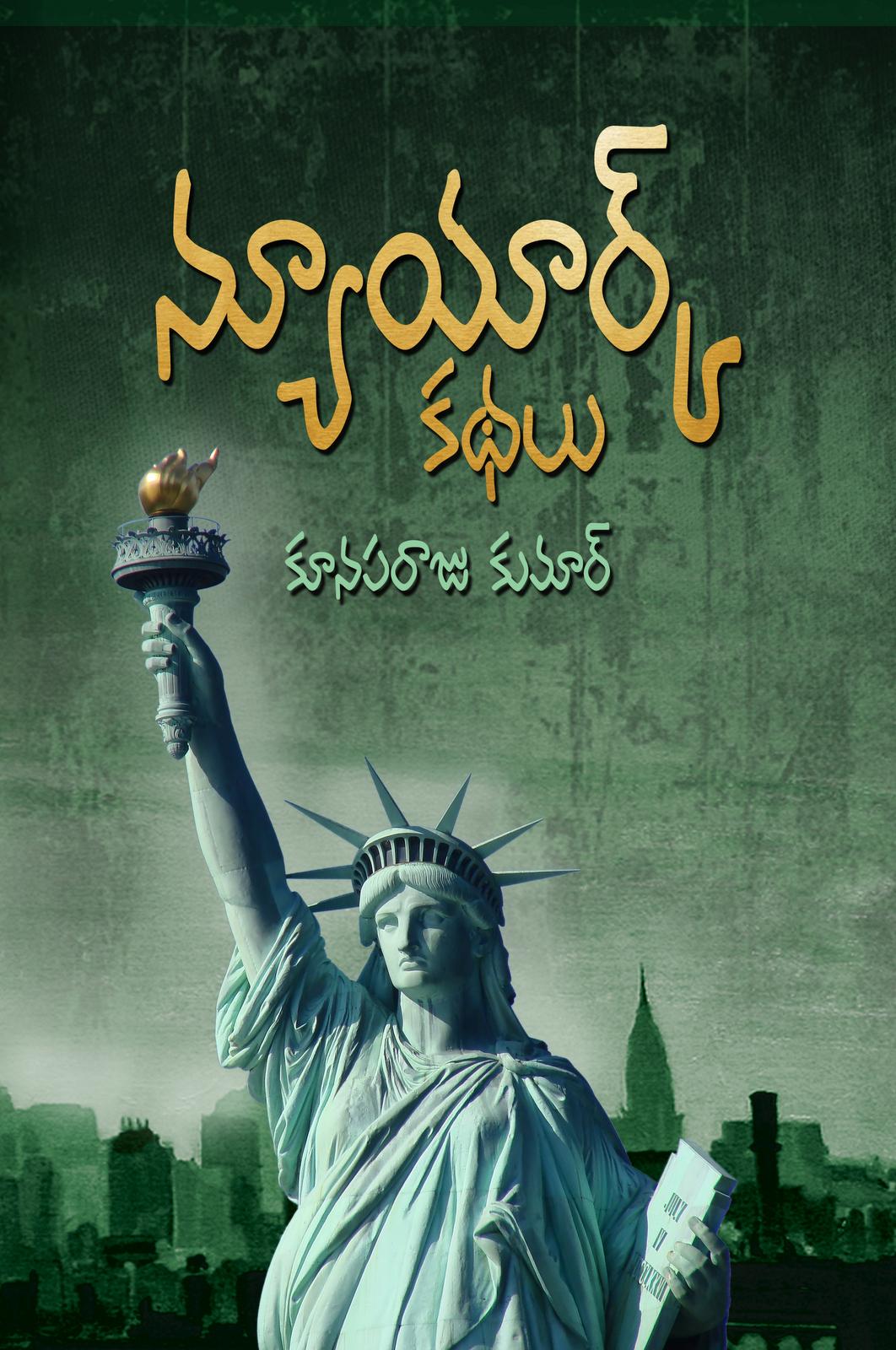 NY Book Title 3 copy copy