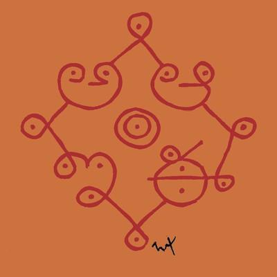 94917_bapusignature_logo_jpg