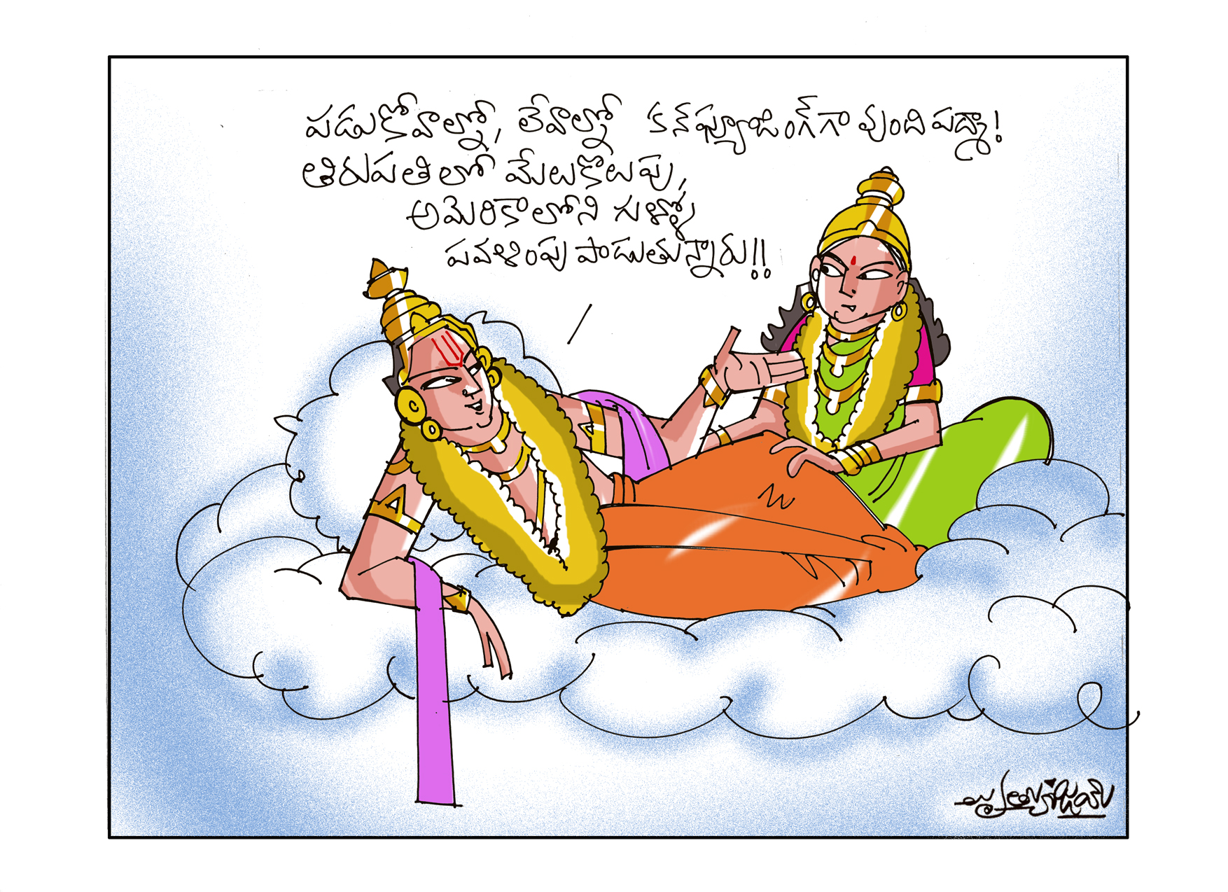 saaranga cartoon-13-08-14