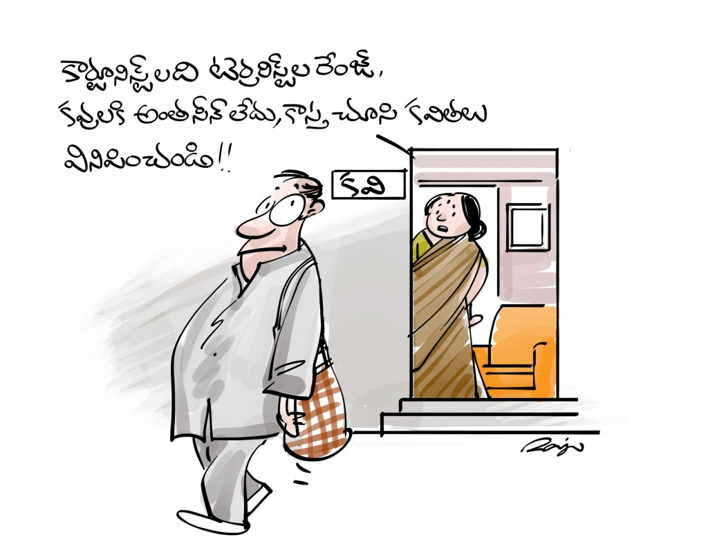 saranga cartoon 2