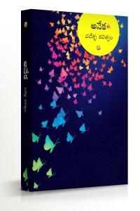 Aneka Book